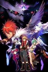 Aquarion Evol: