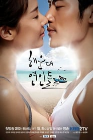 Haeundae Lovers Season 1 Episode 3
