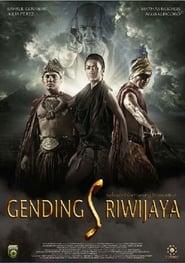Poster Gending Sriwijaya 2013
