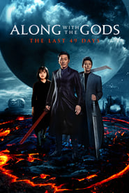 Poster Along with the Gods: The Last 49 Days 2018