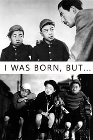 I Was Born, But…