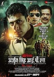 Officer Arjun Singh IPS (2019) Hindi Movie