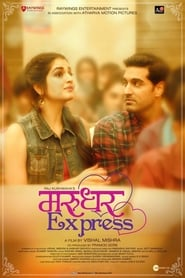 Marudhar Express 2019 Hindi Movie WebRip 300mb 480p 900mb 720p
