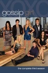 Gossip Girl Sezona 3 online sa prevodom