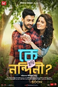 Ke Tumi Nandini 2019 Movie Bengali WebRip 300mb 480p 1GB 720p