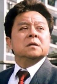 Bill Tung isTung