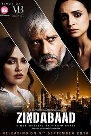 Zindabaad: Season 1