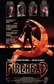 Firehead (1991)