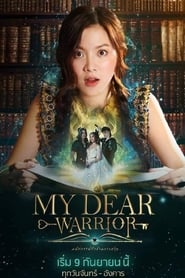 My Dear Warrior poster