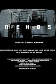 Nexos 2014