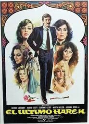 L'ultimo harem 1981