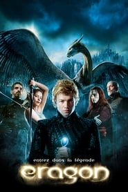 Eragon en streaming