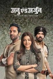 Anu and Arjun (2021)