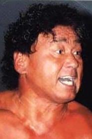 Genichiro Tenryu
