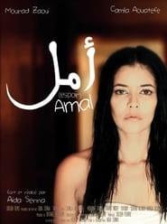 Amal (2016) Zalukaj Online
