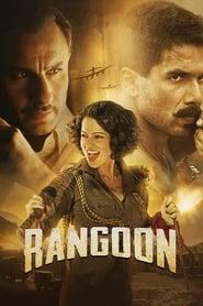 Poster Rangoon 2017