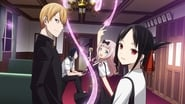 Kaguya-sama : Love Is War en streaming