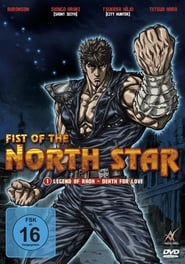 Fist of the North Star: Legend of Raoh – Death for Love