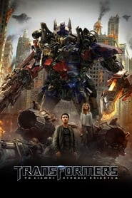 Transformers 3 / Transformers: Dark of the Moon (2011)