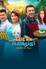 ეგეოსის ზღვის თევზი / Ege'nin hamsisi