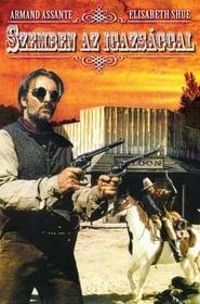 Justicia ciega (1994) | Blind Justice