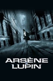Adventures of Arsene Lupin / Αρσέν Λουπέν (2004)
