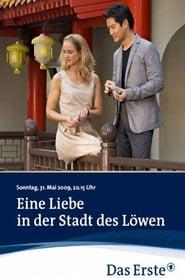 Eine Liebe in der Stadt des Löwen (2009)