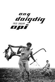 Ang Daigdig ng mga Api 1965