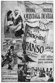 Singsing na Tanso 1954
