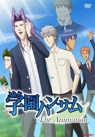 Poster Gakuen Handsome The Animation 2015