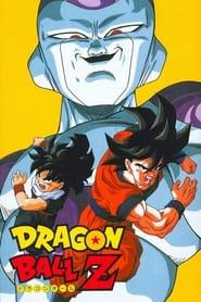 Dragon Ball Z ดราก้อนบอล แซด พากย์ไทย ตอนที่ 1-291
