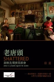 Shattered (2011) Zalukaj Online Cały Film Lektor PL