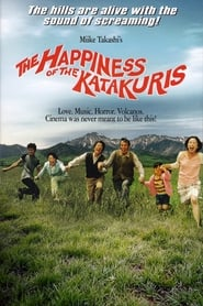 The Happiness of the Katakuris (2002)