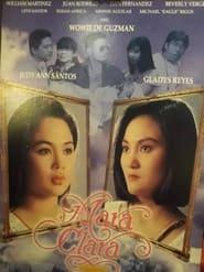 Watch Mara Clara The Movie (1996)