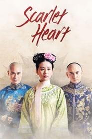 Poster Scarlet Heart 2014
