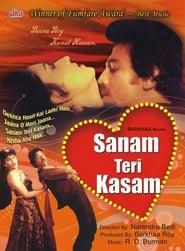 Sanam Teri Kasam 1982