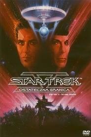 Star Trek 5: Ostateczna granica
