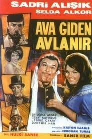 Ava Giden Avlanır 1965