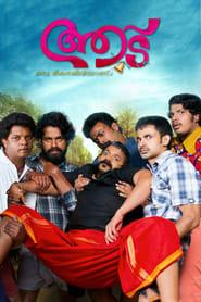 Poster Aadu