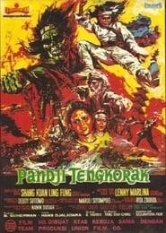 Panji Tengkorak 1971