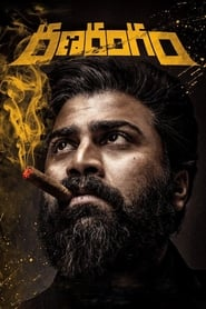 Ranarangam (2019) 480p HDRip Full Telugu Movie Download