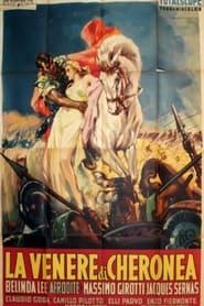 Goddess Of Love (1957)