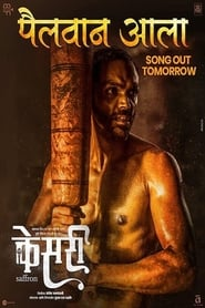 Kesari – Saffron (2020) Marathi Drama Movie