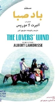 The Lovers' Wind (1978)