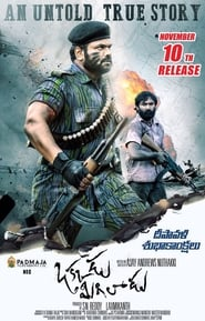 Okkadu Migiladu 2017 [Telugu] Full Movie Download 720p HDRip