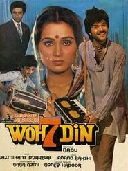 Woh 7 Din (1983)