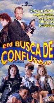 Bad Attitudes (1991)
