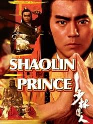 Shaolin Prince (1982)