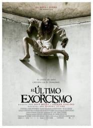 El último exorcismo 2010