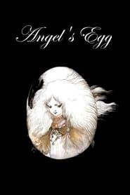 Angel's Egg (1985) online ελληνικοί υπότιτλοι